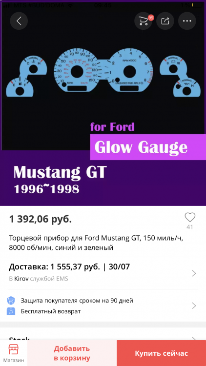 84792269-EA67-4D55-83EB-473AB3653075.png