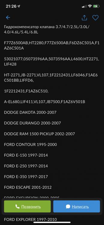 BF241BC2-2FA5-4CF4-B654-B395F486DB86.png